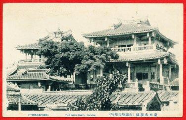 Antique Postcard FORMOSA Taiwan Under Japanese Rule Tainan Fort Provintia #EF1