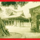 Vintage Postcard FORMOSA Taiwan Under Japanese Rule KAIZAN Shrine Tainan #EF7