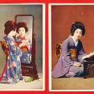 Lot of 2 Vintage JAPAN Japanese Postcards Beautiful GEISHA #EG86