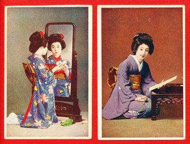 Lot of 2 Vintage JAPAN Japanese Postcards Beautiful GEISHA #EG86