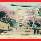 Antique JAPAN Japanese Hand Tinted Colored Postcard Nogeyama Shrine Yokohama #EC54