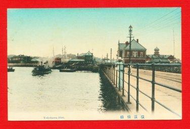 Antique JAPAN Japanese Hand Tinted Colored Postcard  Yokohama Pier Man #EC59