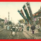 Antique JAPAN Japanese Hand Tinted Colored Postcard  Yokohama Isezakicho Street Theater People #EC60