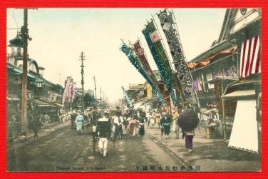 Antique JAPAN Japanese Hand Tinted Colored Postcard  Yokohama Isezakicho Street Theater People #EC60