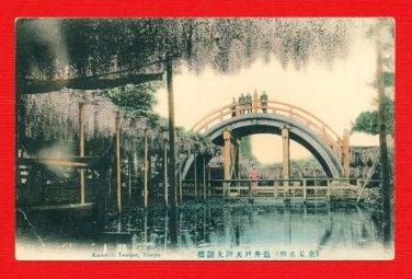 Antique JAPAN Japanese Hand Tinted Colored Postcard  Kameido Temple Tokyo Bridge Wisteria #EC62