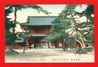 Antique JAPAN Japanese Hand Tinted Colored Postcard  Zojoji Temple Shiba Tokyo Gate TOMBOYA #EC63