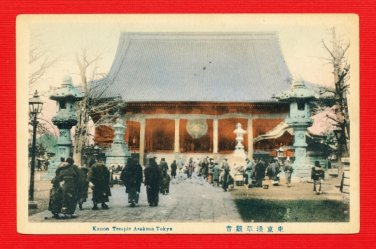 Antique JAPAN Japanese Hand Tinted Colored Postcard  Asakusa Kannon Temple Tokyo People #EC64