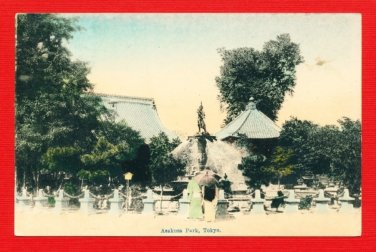 JAPAN Japanese Hand Tinted Colored Postcard  Asakusa Park Tokyo Fountain People #EC67