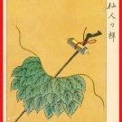 JAPAN Japanese Art Postcard KOKKEI SHINBUN Wizard's Hermit's items #EAK24