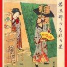 JAPAN Japanese Art Postcard KOKKEI SHINBUN Papaer Vendor #EAK30