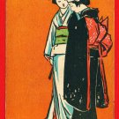 Antique JAPAN Japanese Lithograph Art Postcard Bride Wedding  #EA128