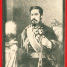 Lot of 3 Old JAPAN Japanese Postcard Emperor MEIJI Portrait #EE2