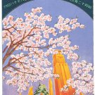 JAPAN Japanese Art Postcard Nagoya Pan-Pacific 1937 EXPO Poster Image #EOE3