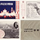 Set of 3 Antique JAPAN Japanese Postcards w/ Folder Newspaper EXPO in 1925 #EOE9