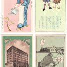 Lot of 4 of Antique JAPAN Japanese Advertising Art Postcards Life Insurance #EOA12