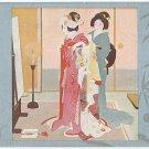 Vintage JAPAN Japanese Advertising Art Postcard N.Y.K. Line Bride Kimono #EOA14