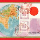 Vintage JAPAN Japanese Postcard Union Postale Universelle Stamp Canceled in 1927 #EO2