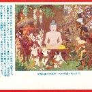 """Set of 5 JAPAN Japanese Postcards w/ Folder Buddhism Buddha Tale Story """"Satori"""" #EO7"""
