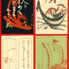 Lot of 4 Vintage JAPAN Japanese Art Artist Signed Postcard Woodblock Print Treasure Boat #EAW44