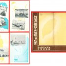 Set of 4 Vintage Postcards w/ Folder FORMOSA Taiwan Pavilion Nagoya Pan-Pacific Peace Expo #EF13