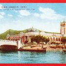 Vintage Postcard FORMOSA Taiwan Under Japanese Rule Post Office Bridge KEELUNG #EF19