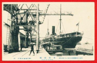 Old Postcard FORMOSA Taiwan Under Japanese Rule KEELUNG Port Pier Ship #EF21