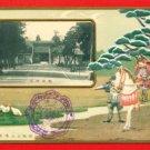 Antique JAPAN Japanese Art Embossed Postcard SAMURAI NOBUNAGA ODA NAGOYA #EA147