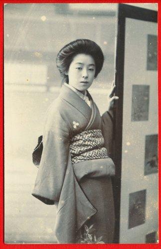 Antique JAPAN Japanese Real Photo Postcard Beautiful Woman Beauty GEISHA #EG89