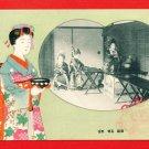 Antique JAPAN Japanese Postcard GEISHA Tea Serving KYOTO #EG91