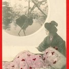 Antique JAPAN Japanese Postcard Hand-Colored GEISHA Beauty in Futon #EG92