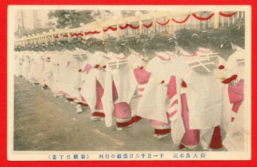 Antique JAPAN Japanese Postcard Hand-Colored GEISHA Parade SHINBASHI, TOKYO #EG93
