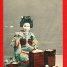 Antique JAPAN Japanese Postcard Hand-Colored GEISHA SOBA Noodle #EG94