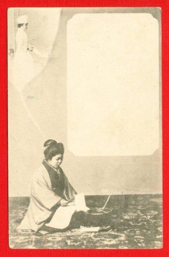 Antique JAPAN Japanese Postcard Woman Red Cross Nurse #EG95