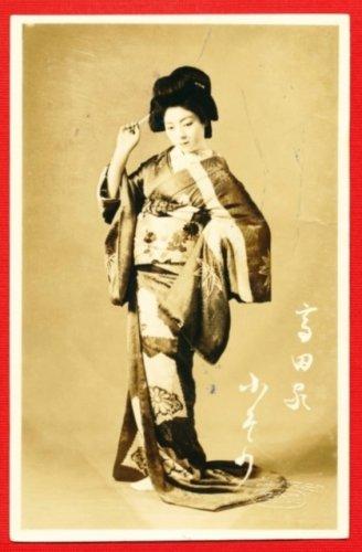 Vintage JAPAN Japanese Real Photo Postcard GEISHA KIMONO #EG99