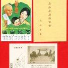 Set of  of 2 Old JAPAN Japanese Postcards w/ Folder Governmental Bank Advertisement #EOA24