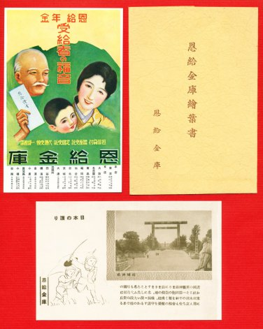 Set of  of 2 Old JAPAN Japanese Postcards�w/ Folder Governmental Bank Advertisement #EOA24