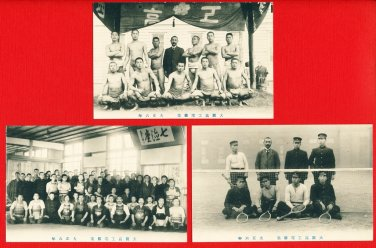 Set of 3 JAPAN Japanese Postcards w/ Folder  Sumo Tennis Kendo Martial Arts in 1917 #EO10