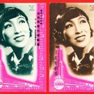 Lot of 2 JAPAN Japanese Advertising Postcard Singer Adtress TAKARAZUKA Girls Show #EOA36