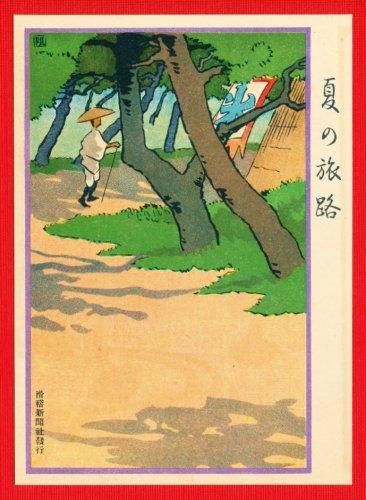 JAPAN Japanese Art Postcard KOKKEI SHINBUN Journey in Summer Shaved Ice Shop #EAK36