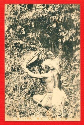 Old Postcard FORMOSA Taiwan Under Japanese Rule Hunter Arrow Bow Hunting Man #EF27