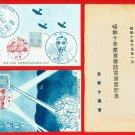 Set of 2 JAPAN Japanese Postcards w/ Folder Air Defense Exercises Bomb Gas Mask #EM118