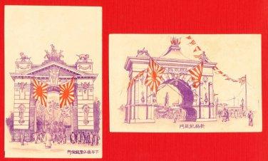 Lot of 2 JAPAN Postcard Russo Japanese War Triumphal Arch in Tokyo #EC69