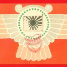1909 JAPAN Japanese Postcard Military Army Art Infantry Flag #EM131