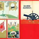 Set of 4 JAPAN Japanese Postcards w/ Folder Army Maneuvers in 1924 Emperor SHOWA #EM134