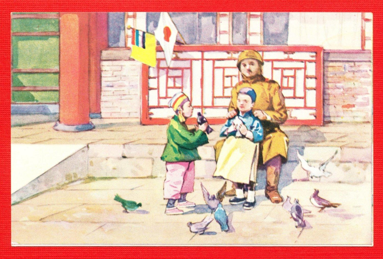 Vintage JAPAN Japanese Propaganda Art Postcard Manchukuo Children Soldier #EF31