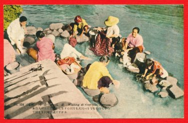 Vintage Postcard FORMOSA Taiwan Women Washing Clothes at River #EF32