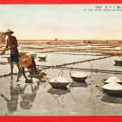 Vintage Postcard FORMOSA Taiwan Under Japanese Rule Tainan Salt Field Ampin #EF37
