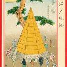 "JAPAN Japanese Art Postcard KOKKEI SHINBUN ""Monument for old used brushes""#EAK44"
