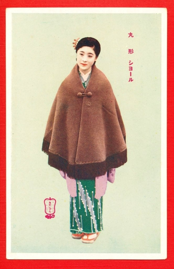 Vintage JAPAN Japanese Advertising Postcard Kimono Poncho Shawl #EOA41