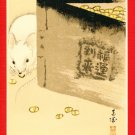 Antique JAPAN Japanese Art Artist Postcard Mouse Beans #EA163